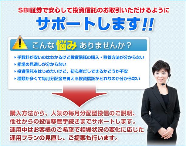 about_fan.jpg